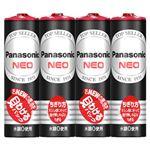 (まとめ)パナソニック マンガン乾電池 ネオ 黒単3形 R6PNB/4VSE 1パック(4本)【×20セット】