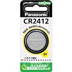 (まとめ)パナソニック コイン形リチウム電池CR-2412P 1個【×5セット】