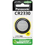 (まとめ)パナソニック コイン形リチウム電池CR2330 1個【×20セット】