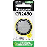 (まとめ)パナソニック コイン形リチウム電池CR-2430P 1個【×20セット】