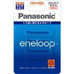 (まとめ)パナソニック 充電式ニッケル水素電池eneloop スタンダードモデル 単3形 BK-3MCC/4C 1パック(4本)【×3セット】