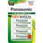 (まとめ)パナソニック ニッケル水素電池充電式EVOLTA スタンダードモデル 単3形 BK-3MLE/4BC 1パック(4本)【×3セット】