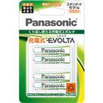 (まとめ)パナソニック ニッケル水素電池充電式EVOLTA スタンダードモデル 単4形 BK-4MLE/4BC 1パック(4本)【×3セット】