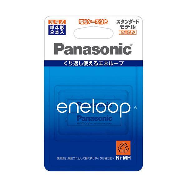 (まとめ)パナソニック 充電式ニッケル水素電池eneloop スタンダードモデル 単4形 BK-4MCC/2C 1パック(2本)【×5セット】