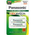 (まとめ)パナソニック ニッケル水素電池充電式EVOLTA スタンダードモデル 単3形 BK-3MLE/2BC 1パック(2本)【×5セット】