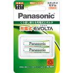 (まとめ)パナソニック ニッケル水素電池充電式EVOLTA スタンダードモデル 単4形 BK-4MLE/2BC 1パック(2本)【×5セット】