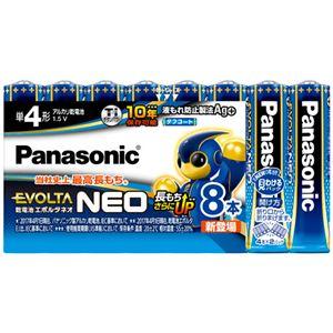 (まとめ)パナソニック アルカリ乾電池EVOLTAネオ 単4形 LR03NJ/8SW 1パック(8本)【×5セット】 - 拡大画像