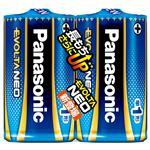 (まとめ)パナソニック アルカリ乾電池EVOLTAネオ 単1形 LR20NJ/2SE 1パック(2本)【×5セット】