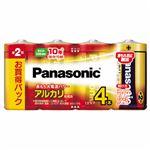 (まとめ)パナソニック アルカリ乾電池 単2形LR14XJ/4SW 1パック(4本)【×10セット】