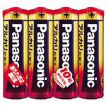 (まとめ)パナソニック アルカリ乾電池 単3形LR6XJ/4SE 1パック(4本)【×10セット】