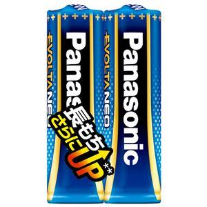 (まとめ)パナソニック アルカリ乾電池EVOLTAネオ 単3形 LR6NJ/2S 1パック(2本)【×10セット】 - 拡大画像