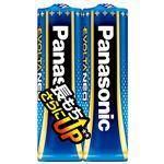 (まとめ)パナソニック アルカリ乾電池EVOLTAネオ 単3形 LR6NJ/2S 1パック(2本)【×10セット】