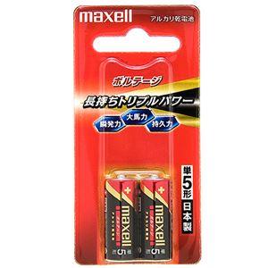 (まとめ)マクセル アルカリ乾電池 ボルテージ単5形 LR1(T) 2B 1パック(2本)【×10セット】