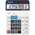 (まとめ)シャープ 電卓 12桁 セミデスクトップEL-156HX 1台【×3セット】