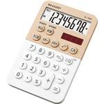 (まとめ)シャープ カラー・デザイン電卓 8桁ミニミニナイスサイズ ホワイト系 EL-760R-WX 1台【×5セット】