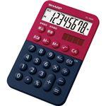 (まとめ)シャープ カラー・デザイン電卓 8桁ミニミニナイスサイズ レッド系 EL-760R-RX 1台【×5セット】