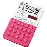 (まとめ)シャープ カラー・デザイン電卓 8桁ミニミニナイスサイズ ピンク系 EL-760R-PX 1台【×5セット】