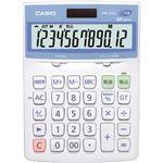 (まとめ)カシオ 抗菌電卓 デスクタイプ 12桁DW-122CL-N 1台【×3セット】
