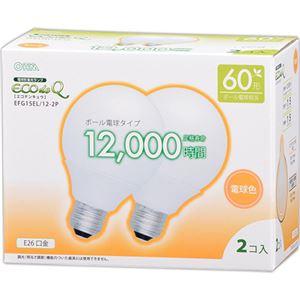 【訳あり・在庫処分】(まとめ)オーム電機 電球形蛍光灯 エコ電球 G形60W形 電球色 EFG15EL/12-2P 1パック(2個)【×3セット】 - 拡大画像