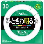 NEC 蛍光ランプ ライフルックHGX環形スタータ形 30W形 3波長形 昼白色 FCL30EX-N/28-X 1セット(20個)