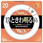 NEC 蛍光ランプ ライフルックHGX環形スタータ形 20W形 3波長形 電球色 FCL20EX-L/18-X 1セット(10個)