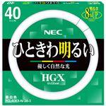 NEC 蛍光ランプ ライフルックHGX環形スタータ形 40W形 3波長形 昼白色 FCL40EX-N/38-X 1セット(5個)