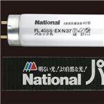 パナソニック パルック蛍光灯直管ラピッドスタート形 40W形 3波長形 昼光色 業務用パック FLR40S・EX-D/M-X・36/10K1パック(10本)