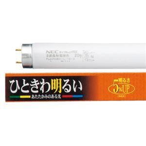 NEC 蛍光ランプ ライフルックHGX直管グロースタータ形 20W形 3波長形 電球色 業務用パック FL20SSEX-L/18-X1パック(25本) - 拡大画像