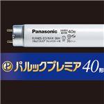 パナソニック パルックプレミア蛍光灯直管ラピッドスタート形 40W形 3波長形 昼光色 FLR40S・ED/M-X36・H 4K 1パック(4本)