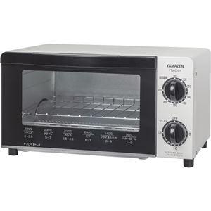 (まとめ)YAMAZEN オーブントースター1000W YTJ-C101(W) 1台【×2セット】