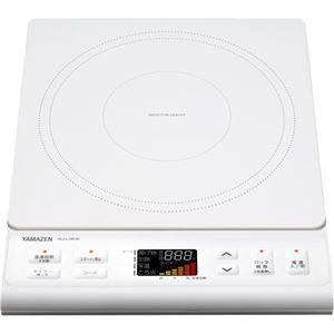 YAMAZEN IH調理器 1400Wホワイト YEJ-L130(W) 1台 - 拡大画像