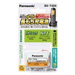 (まとめ)パナソニック コードレス電話機用充電池BK-T404 1個【×3セット】