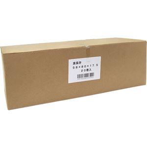 (まとめ)東芝テック テックレジロール高保存58×80×17.5mm 1箱(20巻)【×3セット】
