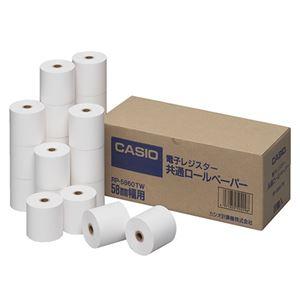 (まとめ)カシオ 電子レジスター用 ロールペーパー紙幅58mm RP-5860-TW 1パック(20個)【×3セット】