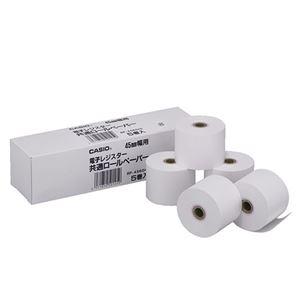 (まとめ)カシオ 電子レジスター用 ロールペーパー紙幅45mm RP-4560X5 1パック(5個)【×10セット】