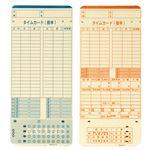 (まとめ)アマノ タイムレコーダー用カードMJD49カード 1パック(100枚)【×3セット】