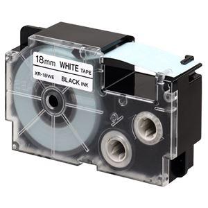 カシオ NAME LANDスタンダードテープ 18mm×8m 白/黒文字 XR-18WE 1セット(5個)