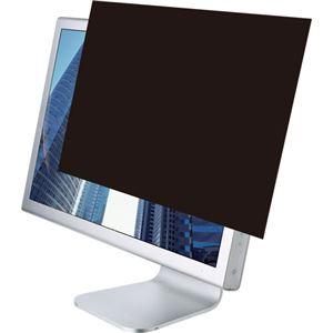 3M セキュリティプライバシーフィルター スタンダードタイプ 24.0型ワイド用(16:9) PF24.0W9 S-SP 1枚 - 拡大画像