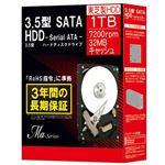 東芝 3.5型SATA HDD1.0TB DT01ACA100BOX 1台
