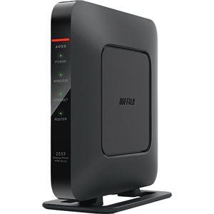 バッファロー QRsetupAirStation 無線LAN親機 11ac/n/a/g/b 1733+800Mbps WSR-2533DHPL1台 - 拡大画像