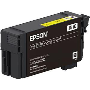 エプソン インクカートリッジ イエロー50ml SC13YL 1個 - 拡大画像