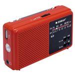 コクヨ ソナエル 太知ホールディングス 手回し充電備蓄ラジオ(ECO-5) DR-ECO5 1台