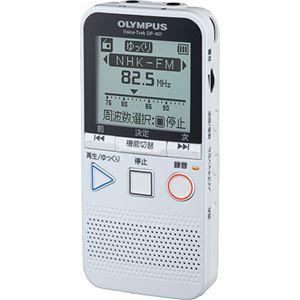 オリンパス ICレコーダーVoice-Trek 4GB ホワイト DP-401WHT 1台