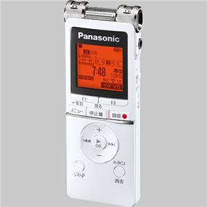 パナソニック ICレコーダー 8GBホワイト RR-XS470-W 1台