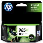 HP HP965XL インクカートリッジ黒 3JA84AA 1個