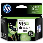HP HP915XL インクカートリッジ黒 3YM22AA 1個