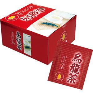 ハラダ製茶 徳用烏龍茶ティーバッグ 2g 1セット(600バッグ:50バッグ×12箱) - 拡大画像