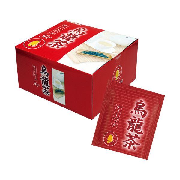 ハラダ製茶 徳用烏龍茶ティーバッグ 2g 1セット(600バッグ:50バッグ×12箱)
