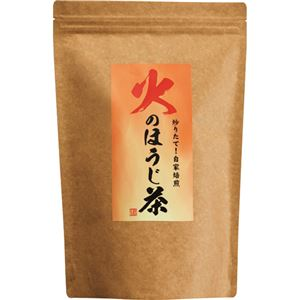 丸山製茶 火のほうじ茶 500g/袋 1セット(6袋) - 拡大画像