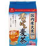 はくばく 香ばし麦茶 8g 1セット(1040バッグ:52バッグ×20パック)